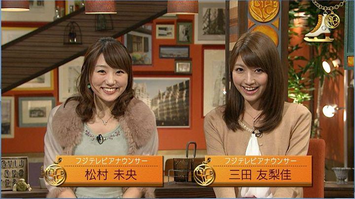 matsumura20121216_03.jpg