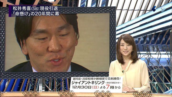 matsumura20121228_02.jpg