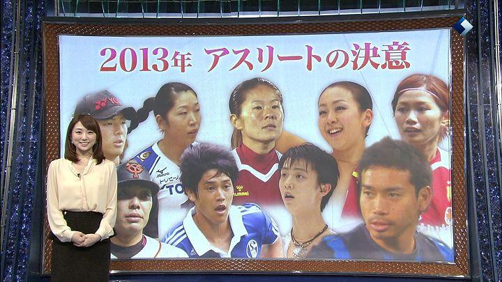 matsumura20121228_03.jpg