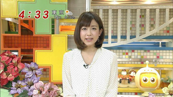 matsuo20121129_02.jpg
