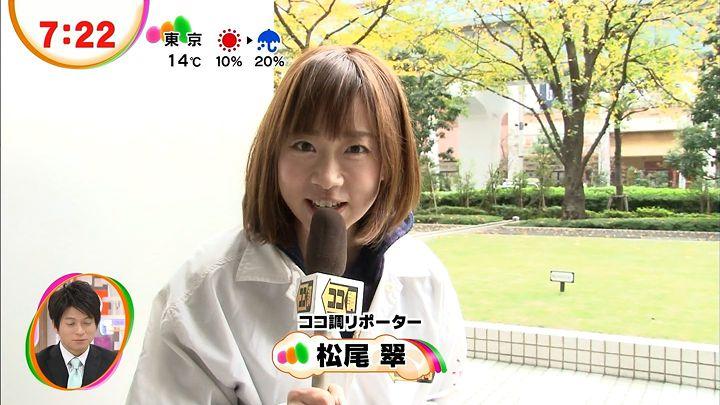 matsuo20121129_12.jpg