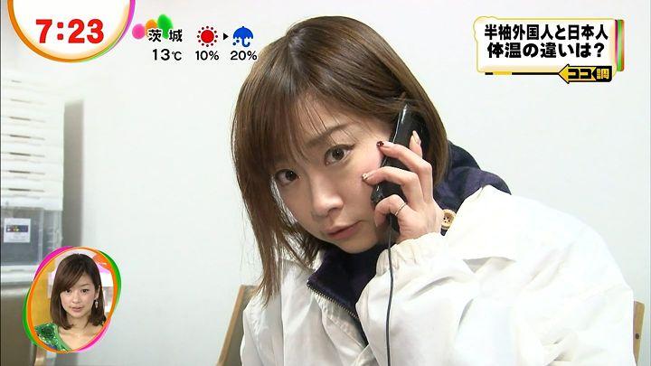 matsuo20121129_13.jpg