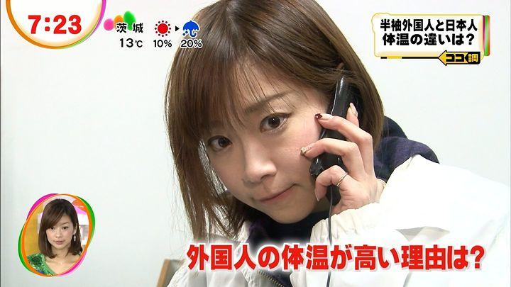 matsuo20121129_14.jpg