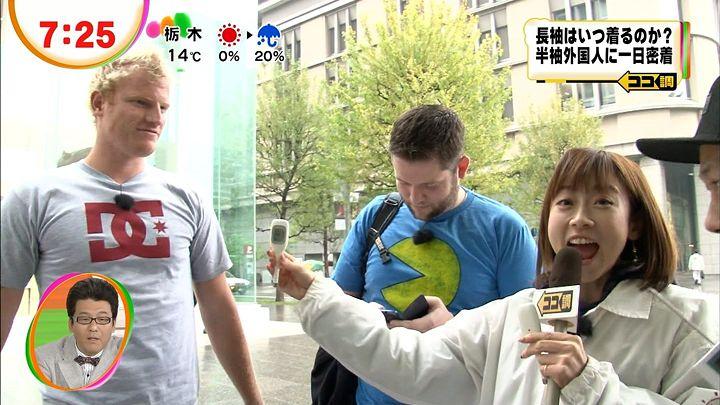 matsuo20121129_15.jpg