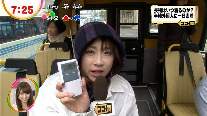 matsuo20121129_16.jpg