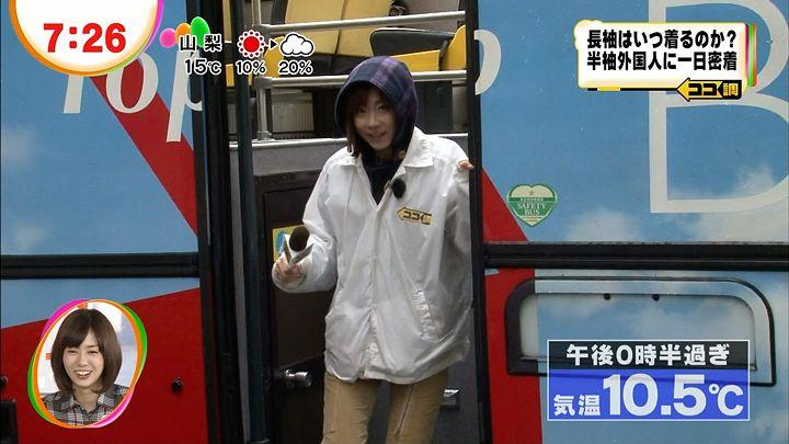 matsuo20121129_17.jpg