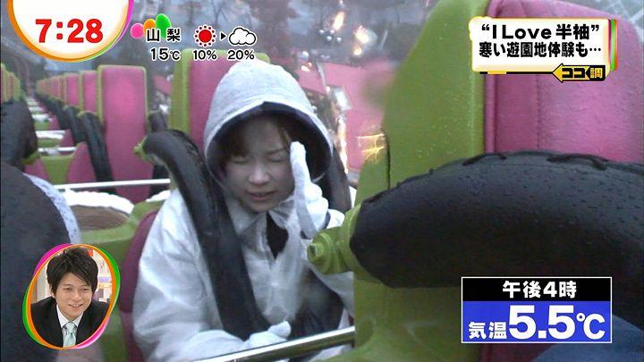 matsuo20121129_21.jpg