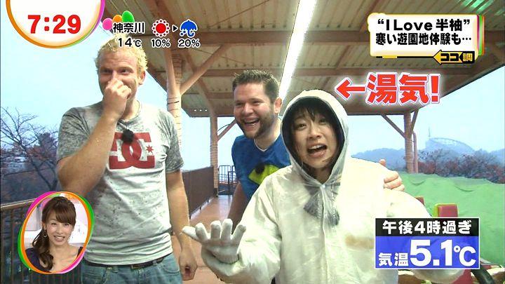 matsuo20121129_22.jpg