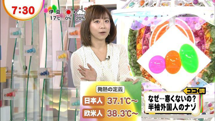 matsuo20121129_26.jpg