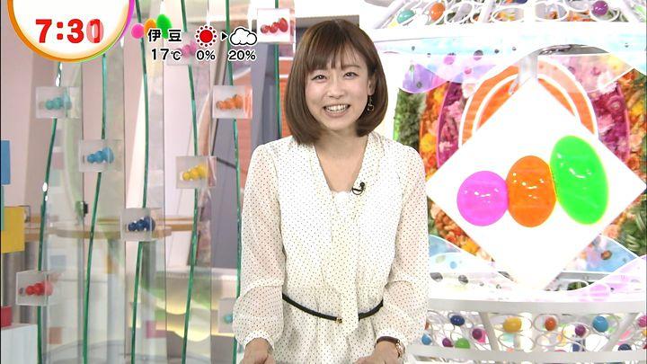 matsuo20121129_27.jpg