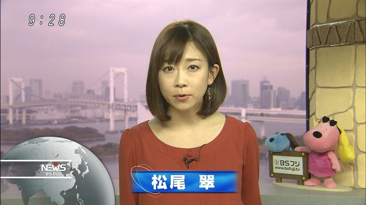 matsuo20121130_08.jpg
