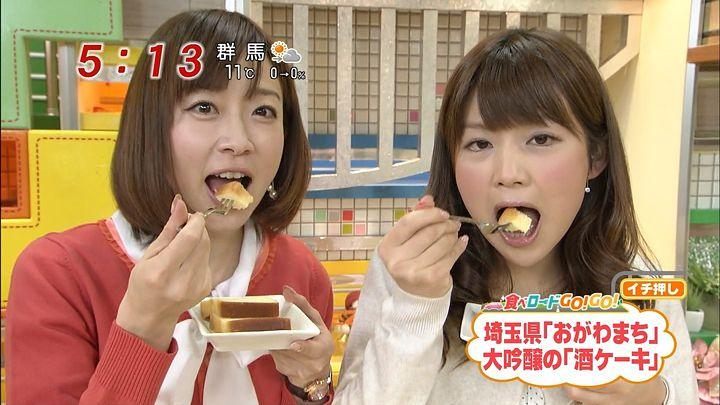 matsuo20121207_06.jpg