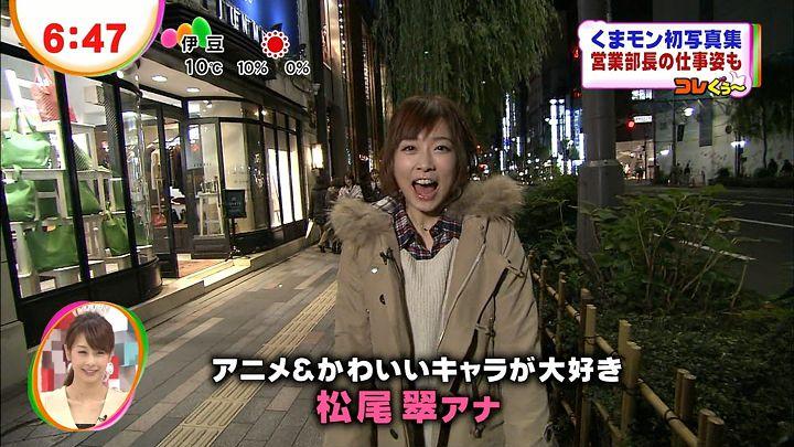 matsuo20121210_04.jpg