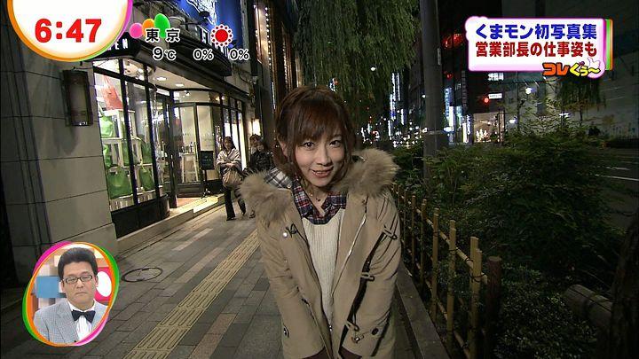 matsuo20121210_05.jpg
