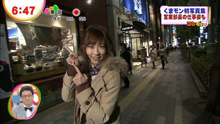 matsuo20121210_06.jpg
