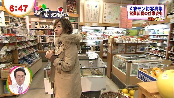 matsuo20121210_07.jpg
