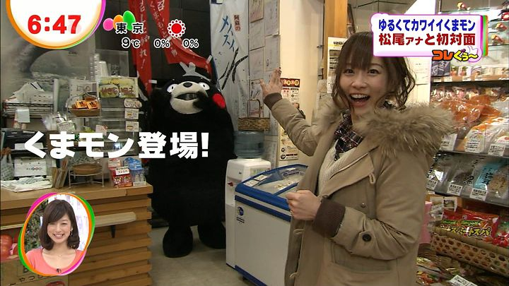matsuo20121210_08.jpg