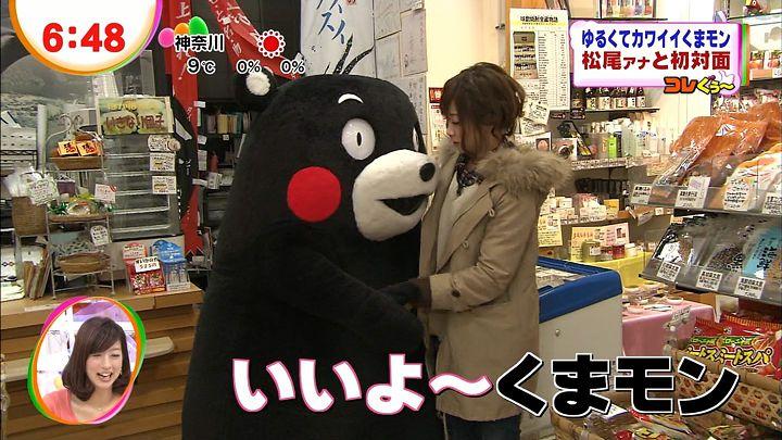 matsuo20121210_09.jpg