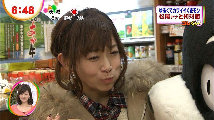 matsuo20121210_12.jpg