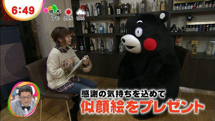 matsuo20121210_13.jpg