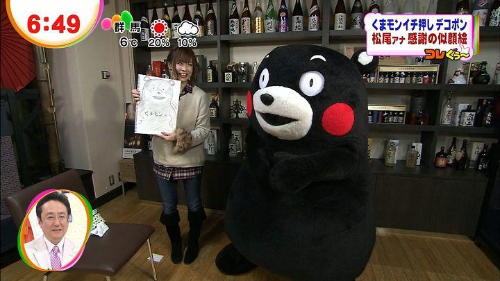 matsuo20121210_14.jpg