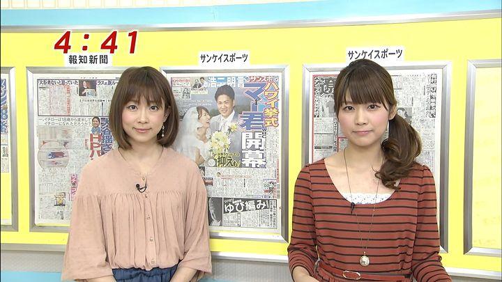 matsuo20121214_04.jpg