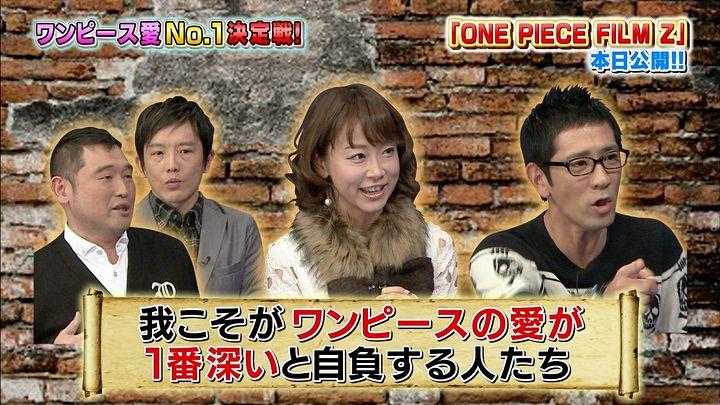 matsuo20121215_01.jpg