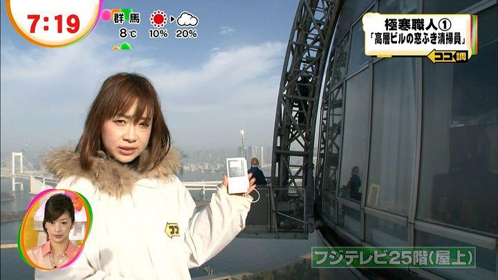 matsuo20121220_15.jpg