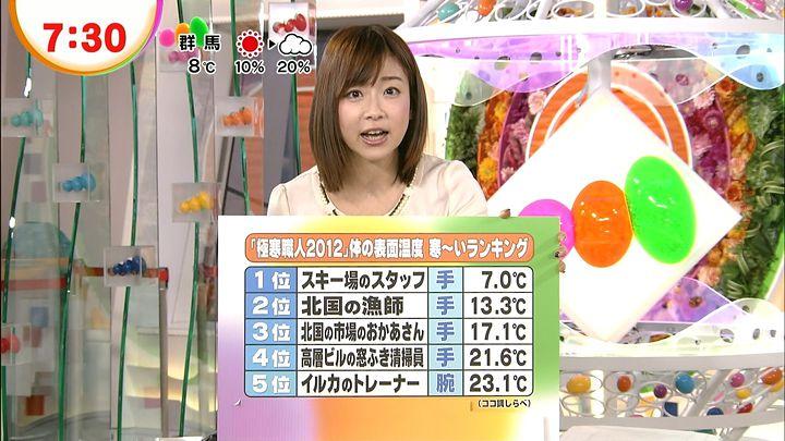 matsuo20121220_19.jpg