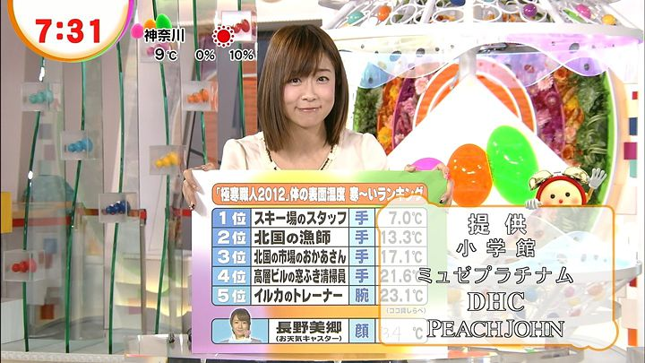 matsuo20121220_20.jpg