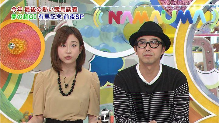 matsuo20121222_03.jpg
