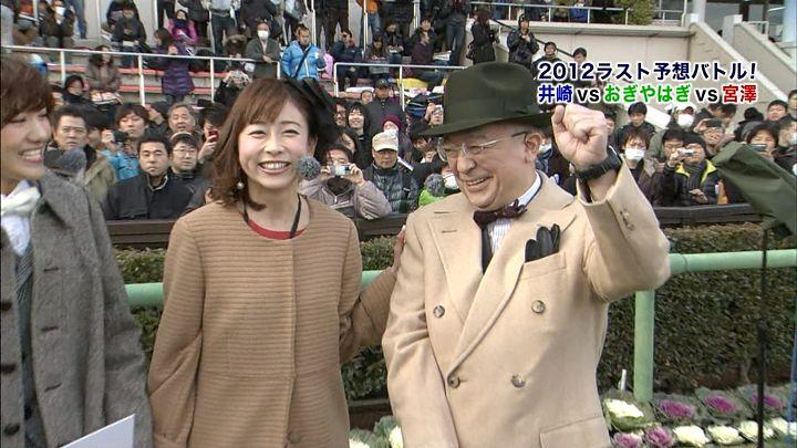 matsuo20121223_03.jpg