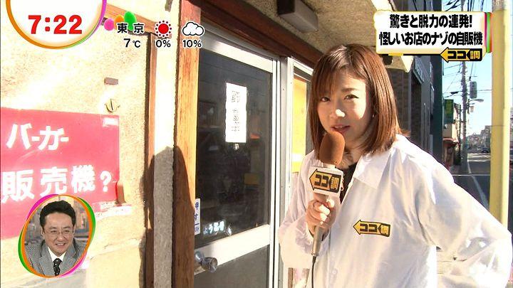 matsuo20121227_13.jpg