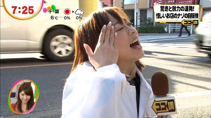 matsuo20121227_22.jpg