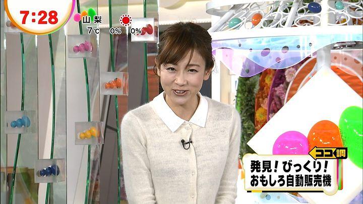 matsuo20121227_28.jpg