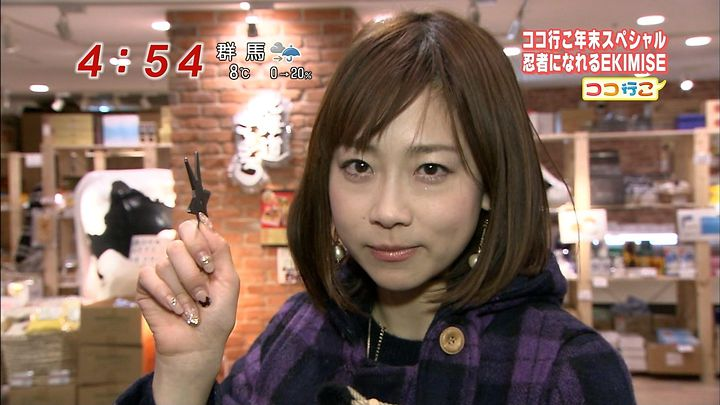matsuo20121228_09.jpg
