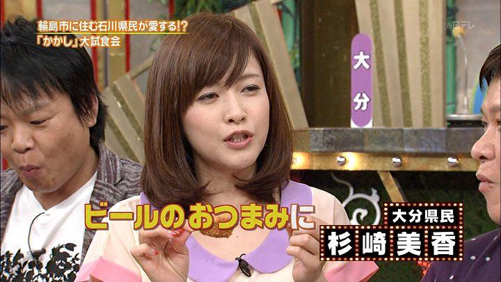 mika20121011_05.jpg