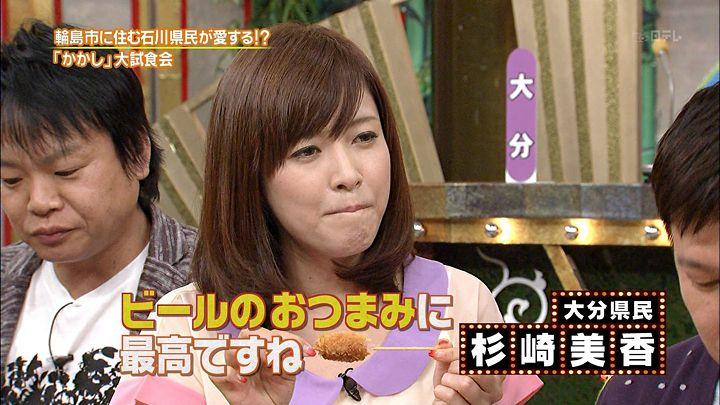 mika20121011_06.jpg
