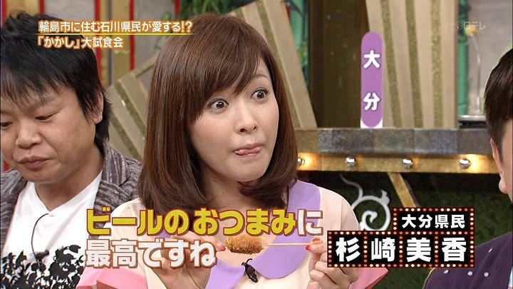 mika20121011_07.jpg