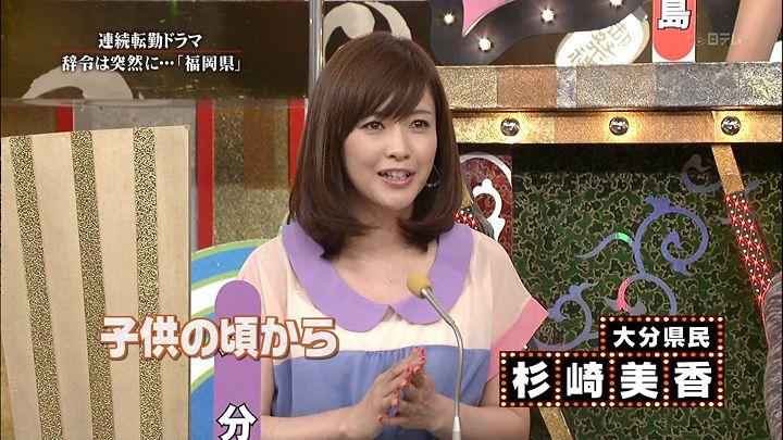mika20121011_08.jpg