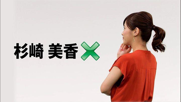 mika20121013_01.jpg