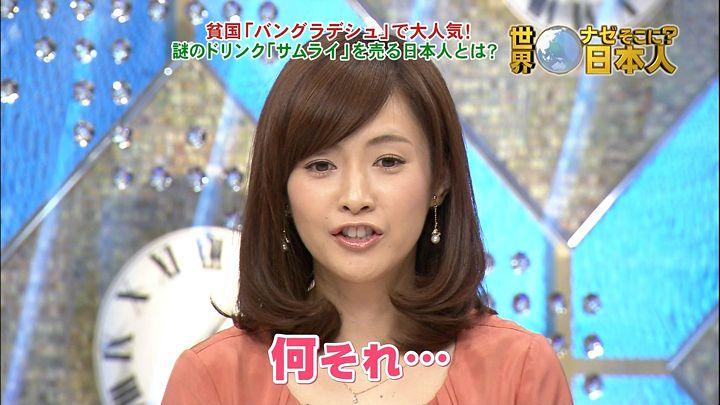 mika20121026_01.jpg