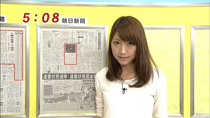 mita20121205_04.jpg