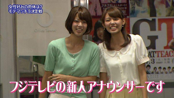 miyazawa20120905_02.jpg