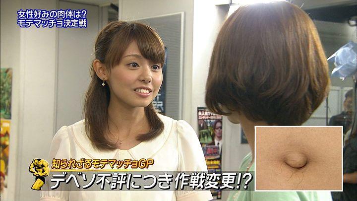 miyazawa20120905_07.jpg