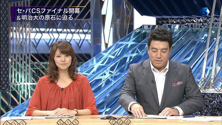 miyazawa20121017_01.jpg