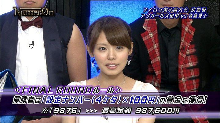 miyazawa20121029_03.jpg