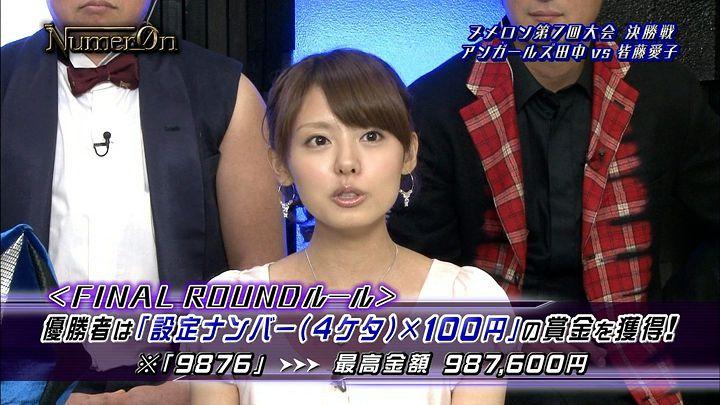 miyazawa20121029_04.jpg
