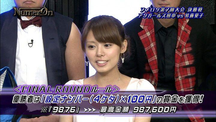 miyazawa20121029_05.jpg
