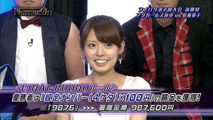 miyazawa20121029_06.jpg